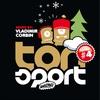Cover of the album Tonsport, Vol. 4 (Presented by Vladimir Corbin)