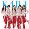 Couverture de l'album The Best of Kara