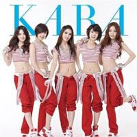 Couverture du titre The Best of Kara