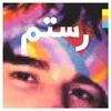 Couverture de l'album Half-Light