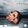 Couverture de l'album Ayami Beek (Wana A'dar)