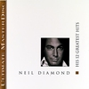 Couverture de l'album His 12 Greatest Hits