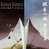 Couverture de l'album Secret Call