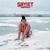 Couverture de l'album Bolchoï - EP