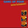 Couverture de l'album Entertainment! (Remastered)