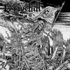 Cover of the album Death Curse