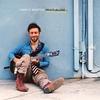 Cover of the album Hello Alone - Single