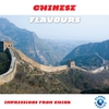 Cover of the album Chinese Flavours (Impressions From China)