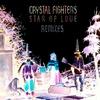 Couverture de l'album Star of Love (Remixes)