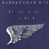 Cover of the album El ángel azul