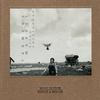 Cover of the album Farmers Market