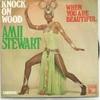 Couverture du titre Knock On Wood, 1979