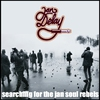 Cover of the album Searching for the Jan Soul Rebels