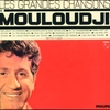 Cover of the album Les grandes chansons de Mouloudji