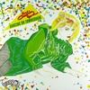 Couverture de l'album Dancing on Townsquare