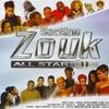 Couverture de l'album Section Zouk All Stars, Vol. 2