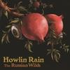 Couverture de l'album The Russian Wilds