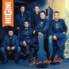 Cover of the album Za sve moje bivše...