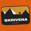 Couverture de l'album Skrivena - Single