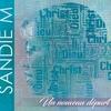 Couverture de l'album Un Nouveau Départ