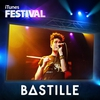 Cover of the album iTunes Festival: London 2012 - EP