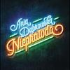 Cover of the album Nieprawda - Single