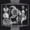 Couverture de l'album 2013 - 3012 (feat. Daniel Higgs & Zomes)