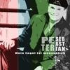 Cover of the album Mein Engel ist menschlich - EP - Single