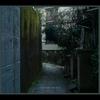 Couverture de l'album The Corner
