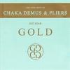 Couverture de l'album The Very Best of Chaka Demus & Pliers