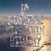 Cover of the album La Superbe