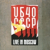 Cover of the album CCCP: Live in Moscow