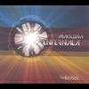 Cover of the album Maquina Enfernala