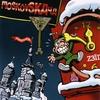 Cover of the album Zeit