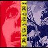 Couverture de l'album Plastic Fang