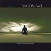 Cover of the album Spirit of the Sound
