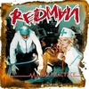 Cover of the album Malpractice