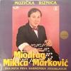 Couverture de l'album Muzicka Rizniza (Instumental)
