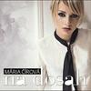 Couverture de l'album Na Dosah