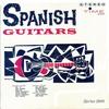 Cover of the album Spanish Guitars