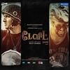 Couverture de l'album David (Tamil) [Original Motion Picture Soundtrack]