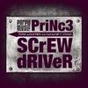 Cover of the album Screwdriver - Single