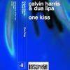 Cover of the track One Kiss (Feat. Dua Lipa)