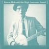 Couverture de l'album The High Lonesome Sound