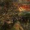 Couverture de l'album The Hellenic Terror