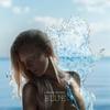 Couverture de l'album (BLUE)
