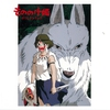 Cover of the album Princess Mononoke (Original Soundtrack)