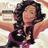 Couverture de l'album Mastercuts Chilled Lounge Digital
