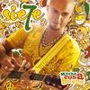 Cover of the album Mucha Cosa Buena