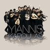 Cover of the album Yiannis Kapoulas